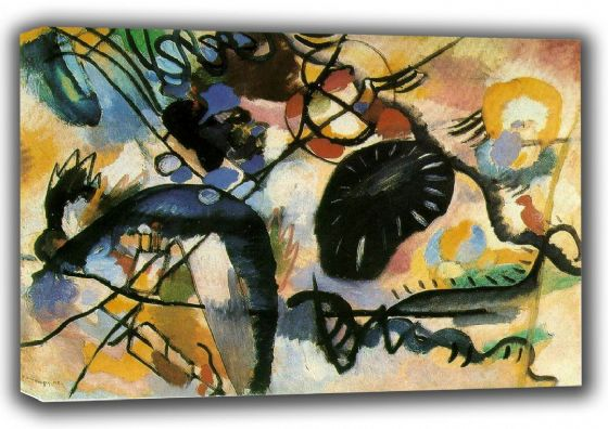 Kandinsky, Wassily: Black Spot I (1). Fine Art Canvas. Sizes: A3/A2/A1 (00535)